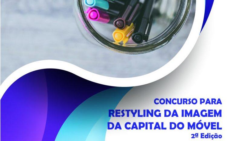 Concurso para Restyling da Imagem da Capital do Móvel – 2ª edição